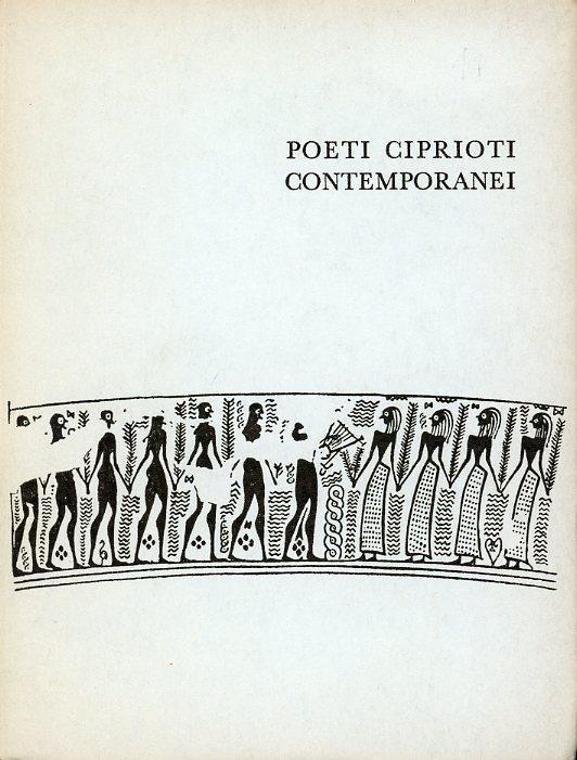 Poeti ciprioti contemporanei