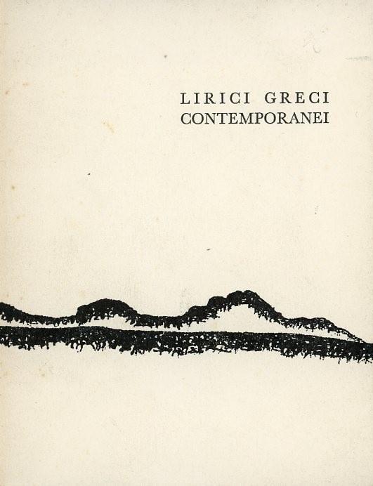 Lirici greci contemporanei