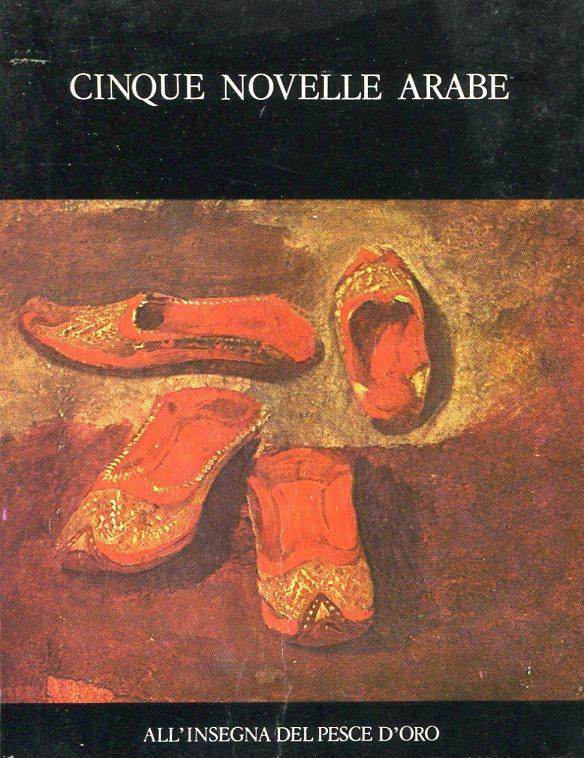 Cinque novelle arabe. Strenna del Pesce d'Oro per il 1978