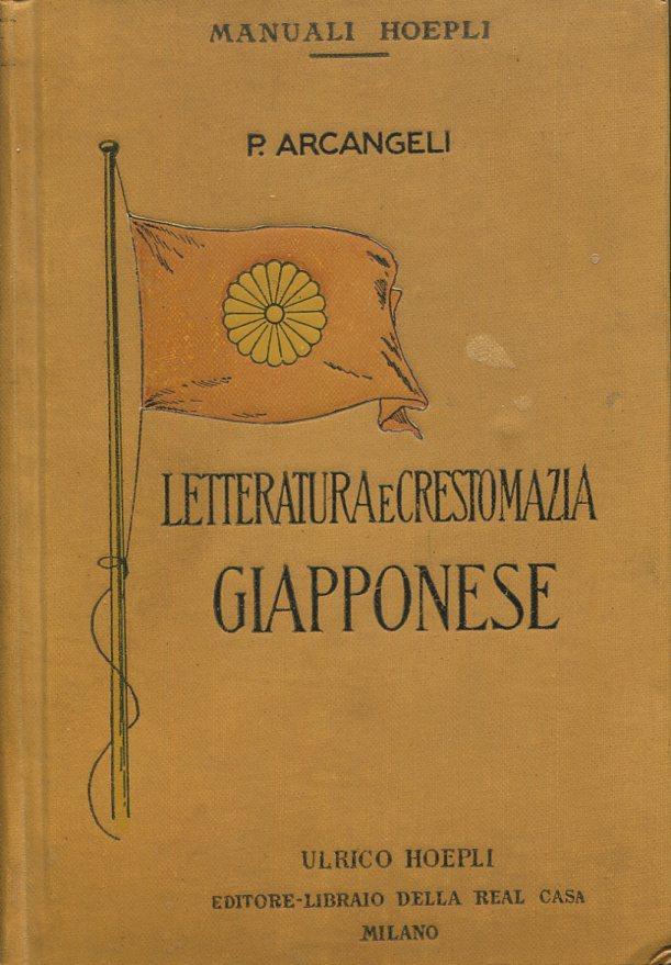 Letteratura e crestomanzia giapponese